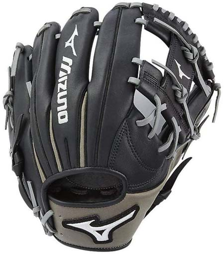 Mizuno Franchise Baseball Glove Series