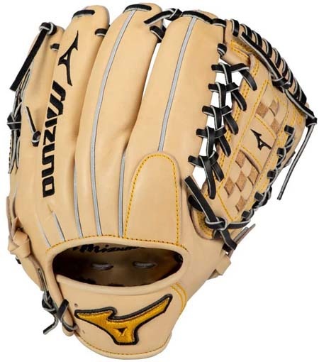 Mizuno Pro Series Baseball Gloves